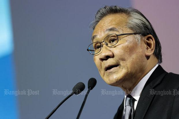 Thailand volunteers to host Trump-Kim summit | Bangkok Post: news