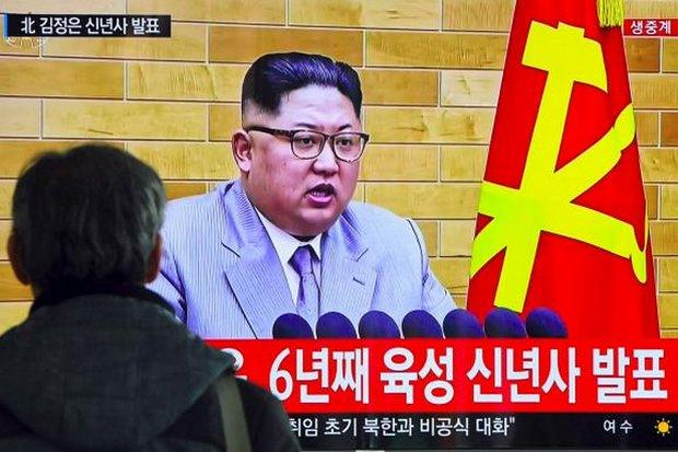 Korea offers to join global ban on nuclear testing