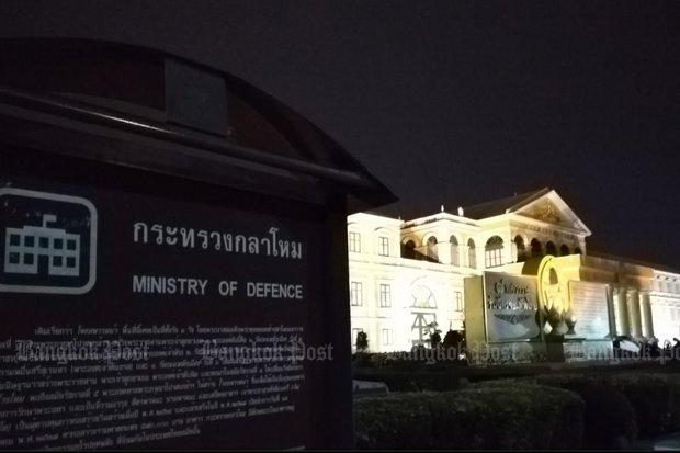 Foreigners to be tracked by Defence Ministry