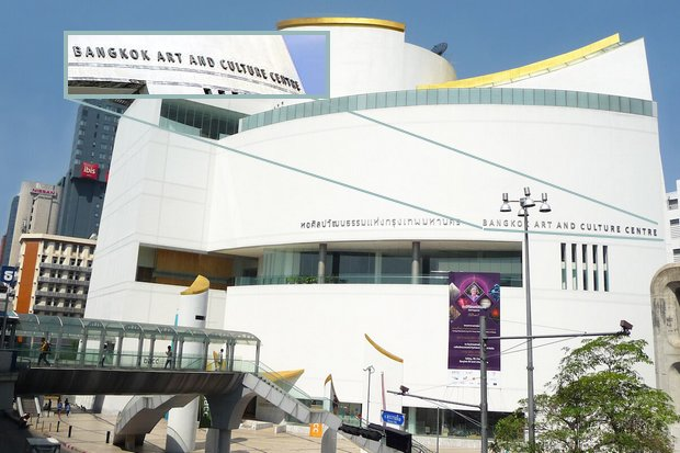 Backtrack on cultural centre is far from convincing