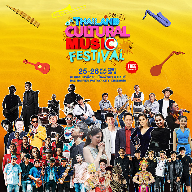Major Thai music festival in Pattaya | Bangkok Post: lifestyle