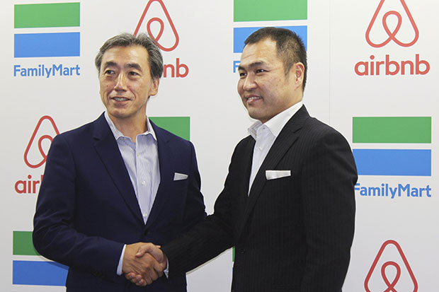 FamilyMart to allow Airbnb users to pick up keys at stores in Japan