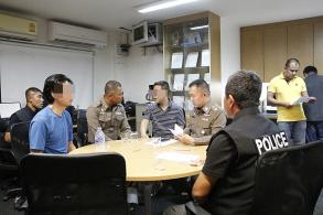 South Korean fraud suspect caught in Chon Buri