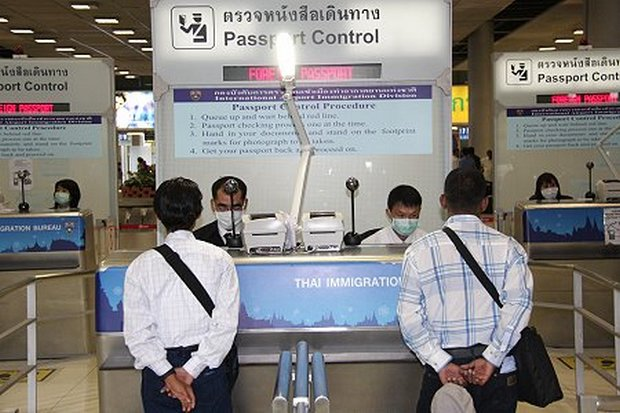 Airport immigration procedures surge