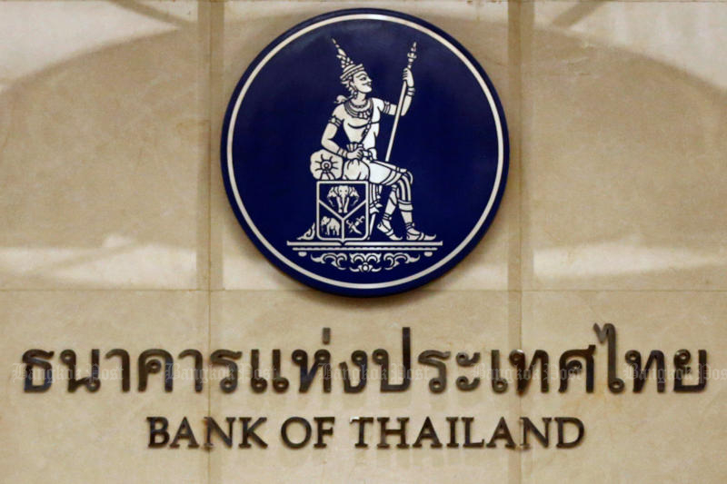 BoT bucks Southeast Asia trend by keeping rates on hold
