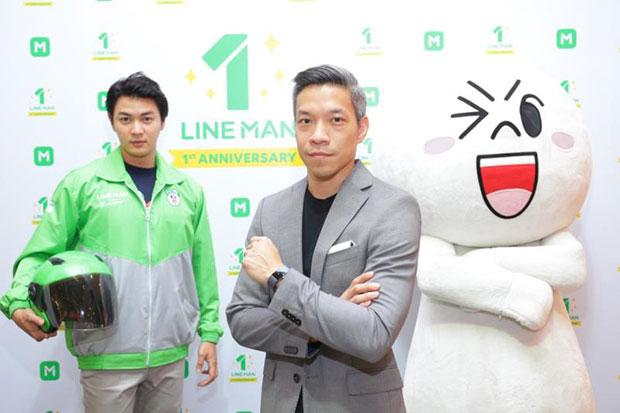 Line Man achieves 1 million user goal