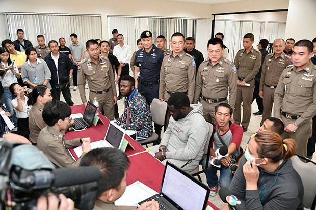 Bangkok dating sites thailand news