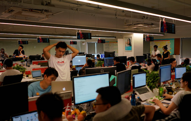 Alibaba's workplace chat app meets backlash in China