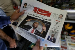 As sanctions bite, where next for Trump's Iran strategy | Bangkok Post: news