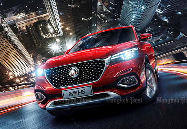 MG reveals new HS for 2019