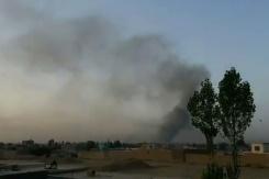 Taliban launch major attack on Afghan city, casualties: officials | Bangkok Post: news