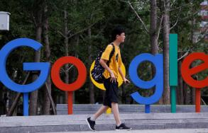 Google employees protest against China search engine