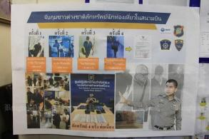 Chilean nabbed for thefts at Suvarnabhumi