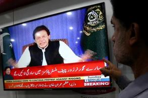 'New Pakistan' faces big challenges