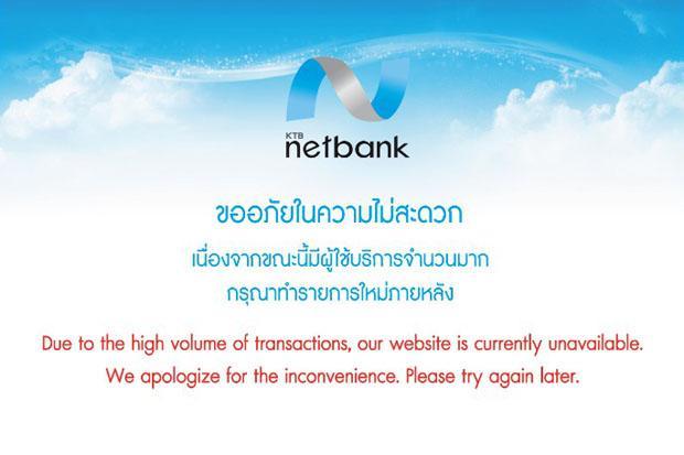 Electronic Banking Services Crash Bangkok Post News