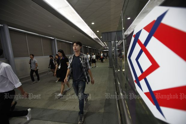 MRT allowed to go to Chiang Mai, Phangnga, Phuket