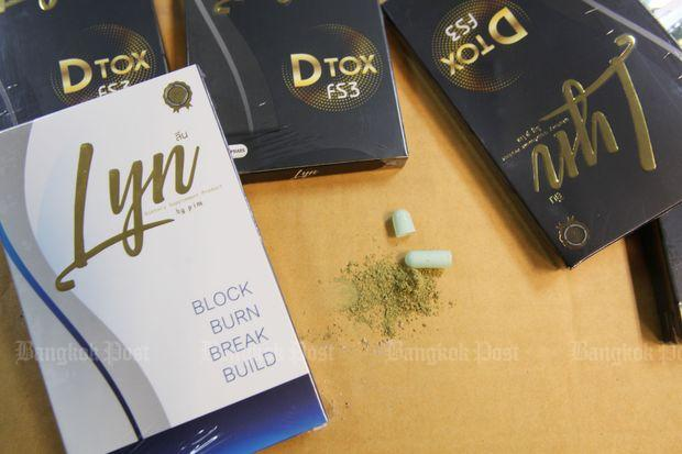 Sibutramine users to face jail under revised rules | Bangkok Post: news