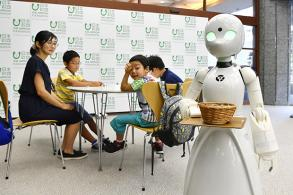 Tokyo cafe to open with robot waiters controlled by disabled