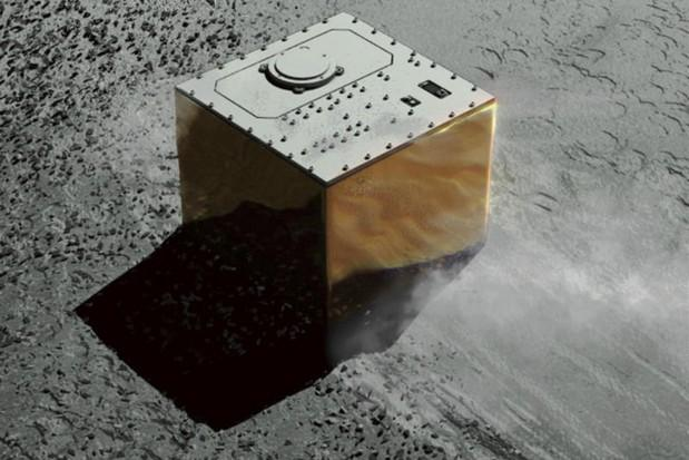 Hayabusa2 drops lander onto Ryugu asteroid