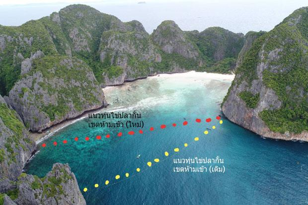 The Off Limits Boundary Line Will Be Moved Her In At Maya Bay To Allow Tourists Get Clearer Views Even While Beach Itself Remains Closed