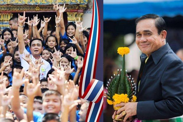 Greeted, trolled and flamed: Prayut on Facebook | Bangkok Post: news