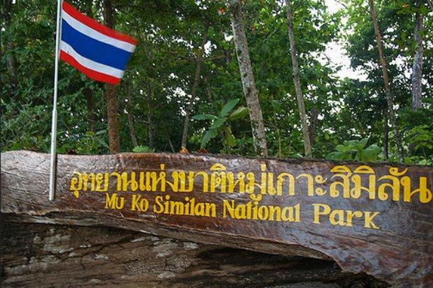 Parks officials refuse to budge over Similan quota | Bangkok Post: news