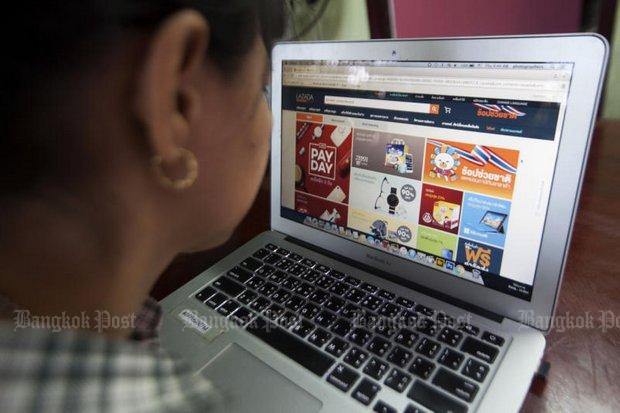Undisclosed online prices targeted | Bangkok Post: business