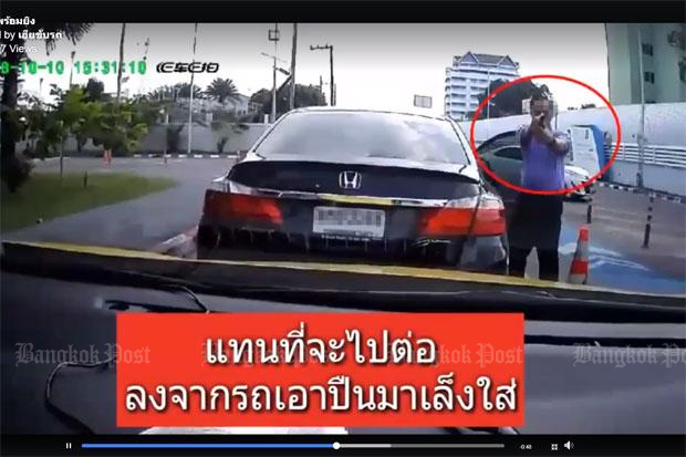 Armed driver in road-rage incident at govt complex