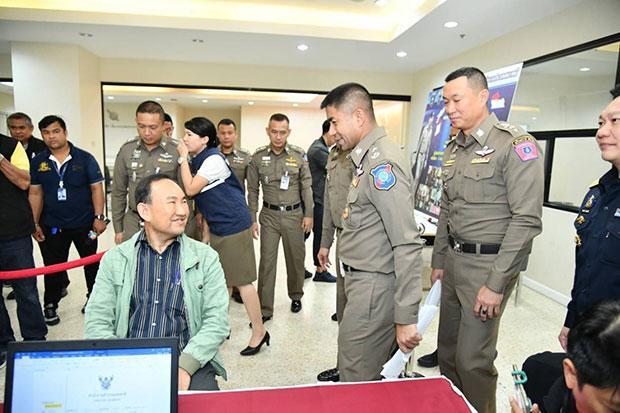 Korean fraud suspect held | Bangkok Post: news