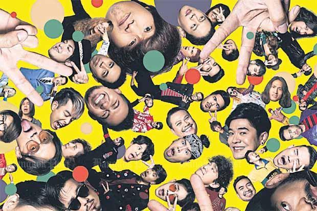 More play, please | Bangkok Post: lifestyle