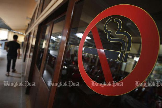 New list of no-smoking zones