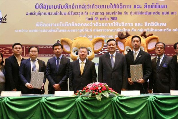Khon Kaen and Ubon Ratchathani zoos targets Lao visitors