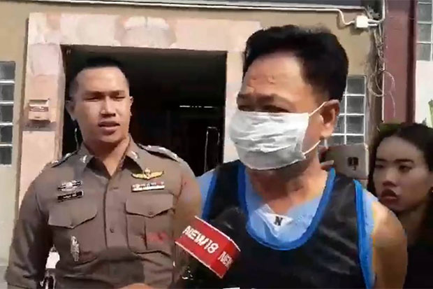 Court approves detention of acid attack suspect