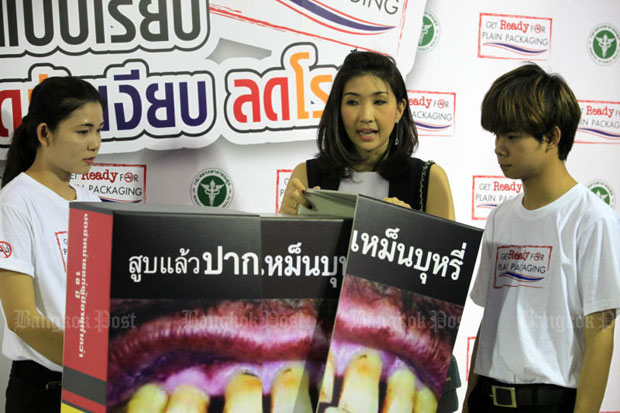Thailand to be Asia's first to enforce plain cigarette packs