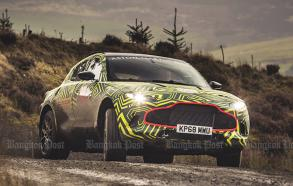 Aston Martin's first SUV to be called DBX