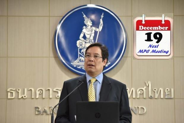 Rate stands in tighter vote | Bangkok Post: business