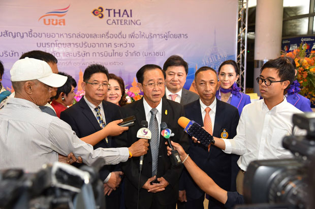 THAI wins catering contract for interprovincial buses