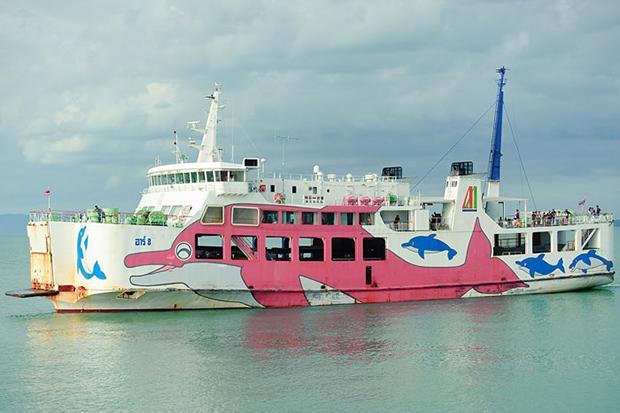 Three crew hurt in Samui ferry fire