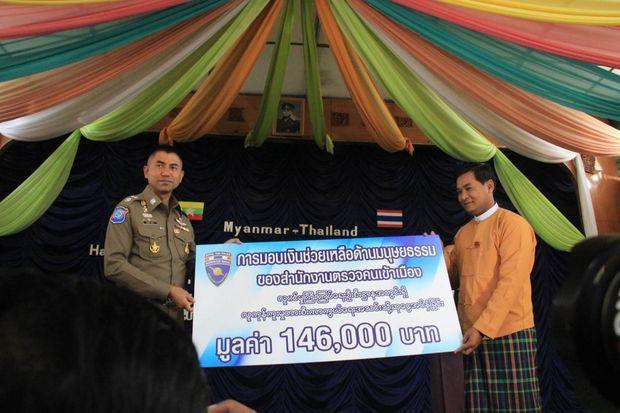 Thailand repatriates 73 trafficking victims to Myanmar