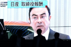 Nissan crisis deepens as 'charges loom' over Ghosn case | Bangkok Post: news