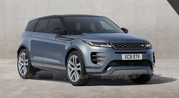 Say Hello To The New 2020 Range Rover Evoque
