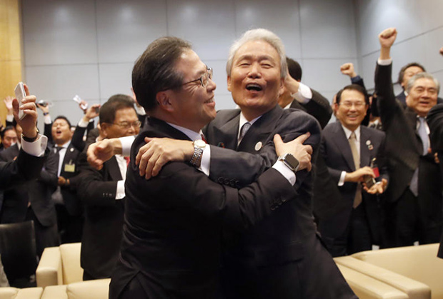 Japan Osaka Expo2025
