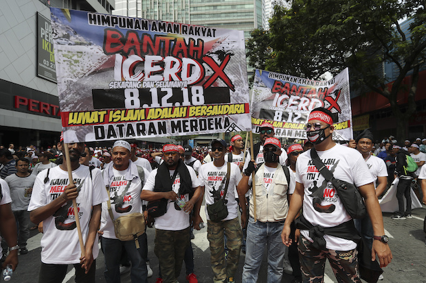 Muslim Malays agitate for more protection