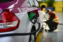 Mexico's new president boosts Pemex budget by $3.7 bn | Bangkok Post: news