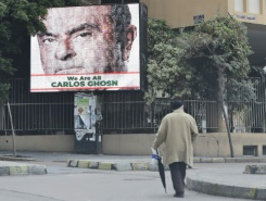 Ex-Nissan chief Ghosn set to be charged, face new allegations   Bangkok Post: news