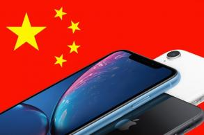 China blocks iPhone sales over patent dispute