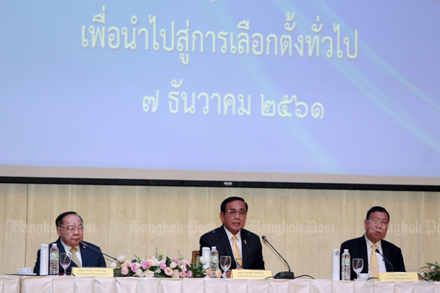 Ban on political activities lifted