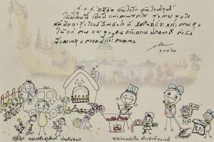 king sends new year s greetings to subjects bangkok post news