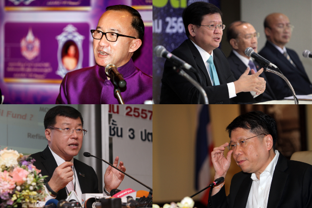 EC to send case against 4 ministers to court | Bangkok Post: news