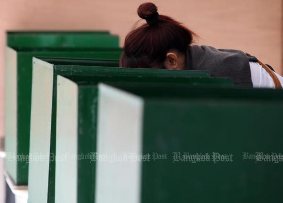 General election on March 24
